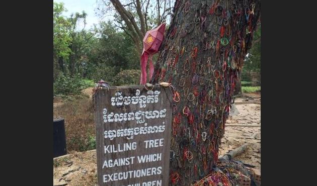 Choeung Ek Genocidal Center (1)