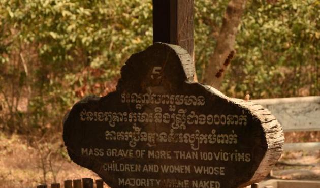 Choeung Ek Genocidal Center (12)