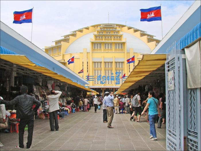 (Phnom-Penh)